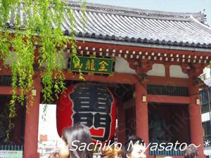20130413kaminarimon_gf