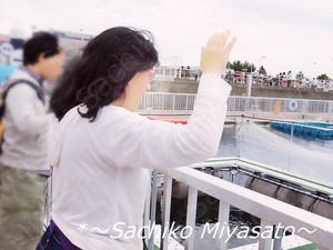 20130519esayari_gf