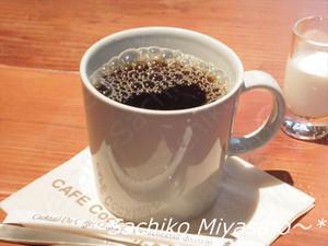 20130704cooktaildocoffee_gf