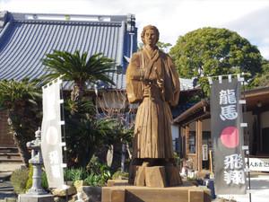 20141227houhukuji