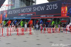 20151031tokyomotorshowent