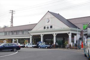 2015matsuyamast