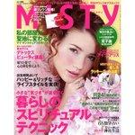 Misty200906