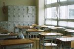 Schoolkyousitu