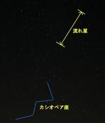 Peruseusuryuusei_ichi