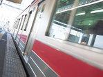 Trainhome01