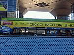 2011121042thtokyomotorshow