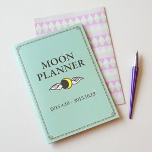 Moonplannner_201504_6