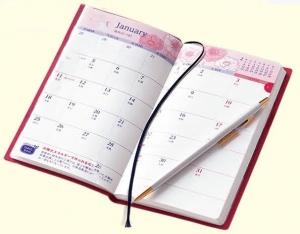 2021fnclflowerdiary03_2