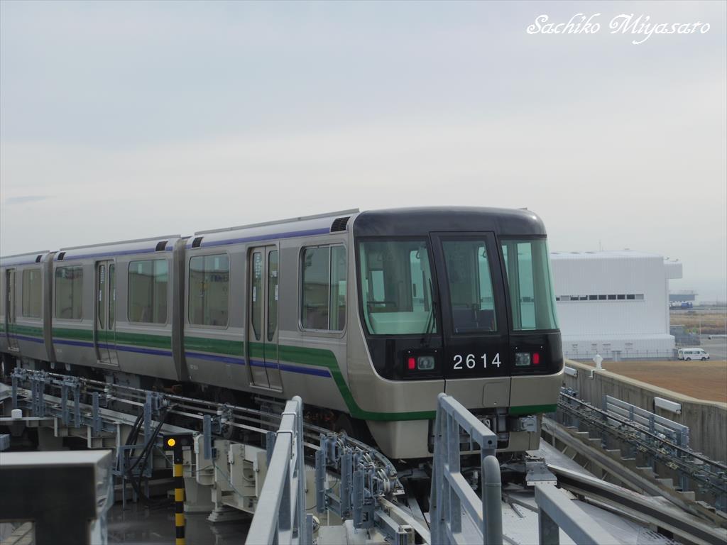 20150316portliner